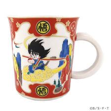 Dragon Ball Kutani New Goku Anime Fuji Limited Cup Dbz Z Mug cup Japannese Rare
