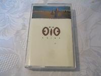 MC OIO Anima ANIMA Tape Ariola 412 554-375 Musikkassette