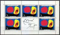 Romania 1970 MNH Mi 2904 KLB Sc 2216 Abstract, by Joan Miro ** Full sheet