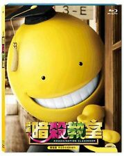"Yamada Ryosuke ""Assassination Classroom"" Suda Masaki Japan Region A Blu-Ray"