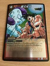 Carte Dragon Ball Z DBZ Miracle Battle Carddass Part 02 #44/64 Rare Foil 2010
