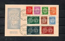 Israel Scott #1-9 1948 Doar Ivri Full Set on Official Small Sized FDC!!
