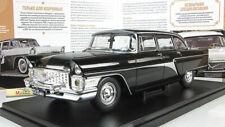 Scale car 1:24, GAZ-13 Chaika