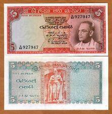 Sri Lanka / Ceylon, 5 Rupees, 1962, P-63a, aUnc