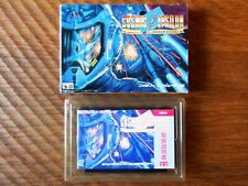 Cosmic Epsilon / Famicom 3d system fc nes japan cib complete box manual