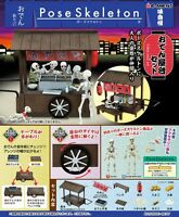 Re-Ment Miniature Pose Skeleton Japanese Oden Stall Set