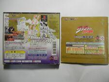 USED PS1 PS PlayStation 1 JoJo's Bizarre Adventure