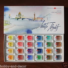 24 WHITE NIGHTS WATERCOLOR PROFESSIONAL Paint Set Russian Nevskaya palitra