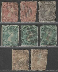 Falkland Islands 1878 QV Unwatermarked Selection to 1sh Used SG1-4 VERY FAULTY