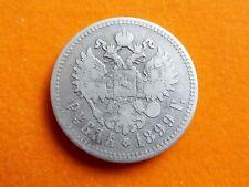 RUSSIAN EMPIRE 1 RUBLE ROUBEL 1899 (**) CZAR NICHOLAS II SILVER 900 COIN !