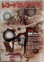 RECORD COLLECTORS MAGAZINE JAPAN / NOV 1991 / PRE WAR BLUES / CHARLIE WATTS