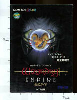 WIZARDRY EMPIRE Official Game Guide Japan Book RARE NT0624*