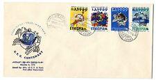 ETHIOPIA U.P.U. CENTENARY 1974 FDC ETIOPIA RARA UPU 4 V BUSTA PRIMO GIORNO