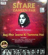 Sitare Zameen Par - Waheeda Rehman - Original Bollywood Oldies MP3