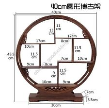 Chinese brown wood rosewood flower design new round stand/shelf display 18 inch