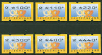 Bund ATM 3.2 VS 1 postfrisch Automatenmarken fettes Posthorn NAGLER Michel 100 €