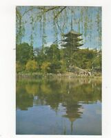 Sarusawa Pond & Five Storied Pagoda Japan Postcard 379a
