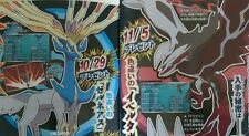 """Shiny 6IVs Pack """"Guide""""! Xerneas and Yveltal for Pokemon X/Y OR/AS + Free Items"""
