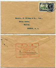 Malaya STRAITS settlements 1935 8c Cubierta Tan Eng CHIANG