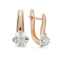 Russian Earrings gold NEW flower Solid Rose gold 14K 585 Russia 2.07g Vintage