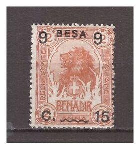 s16831) SOMALIA 1922 MVLH* Nuovo Linguellato* Def. 9b su 15b 1v. Sass. 26