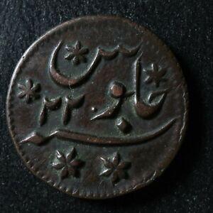 1/8 anna AH 1195//22 Bengal Presidency British India KM#123 copper a Inde