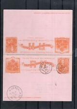 Haiti  - postal card P5-  used to Germany - philatelic