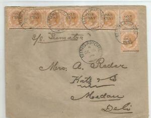 Singapore .Letter. Ships mail,1898