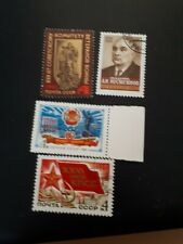 Russian stamps from 1980/81