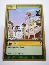 One Piece From TV animation bandai carddass carte card Made in Korea TD-W14