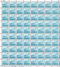 YUGOSLAVIA: FULL SHEET OF 100 x 200 DINARS STAMPS 1986, SCOTT #1807a CV$250