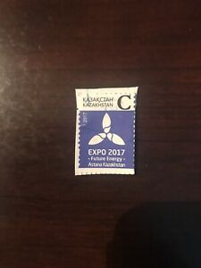 2017 Kazakhstan Stamp (Definitives - 2017 Expo); Used #2