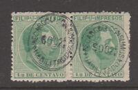 Spain Revenue Fiscal stamp 12-5-20  mnh gum ERROR OP (Double)