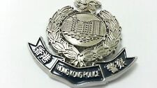 Hong Kong Police Silver-Plated Badge patch logo refrigerator fridge magnet