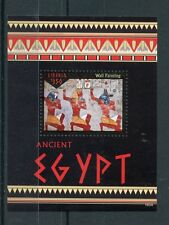 Liberia 2016 MNH Ancient Egypt 1v S/S Egyptian Art Wall Painting Stamps