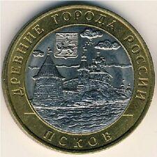 Coins Russia, 10 rubles, g Pskov 2002 bimetallic