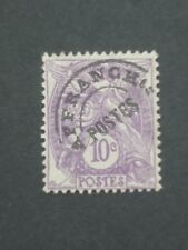 FRANCE 1922 10c Blanc type precancelled vf MINT hinged Ceres #43