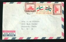 HASHEMITE KINKDOM OF JORDAN 1959 GREAT FRANKING FROM JERUSALEM TO USA