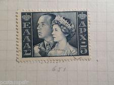 GRECE, 1957, timbre 651, CELEBRITE, PAUL ET FREDERIKA, oblitéré, VF used stamp