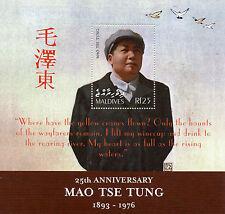 Maldives 2001 MNH Mao Tse Tung 25th Memorial Anniv 1v S/S Mao Zedong