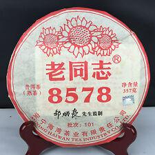 2010yr Yunnan Anning Haiwan Laotongzhi Brand 8578 Puerh Tea 357g/Cake/Ripe/Shu