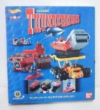 Thunderbirds Classic Hot Wheel Container Mecha VOL.1 set CWUE charawheel diecast