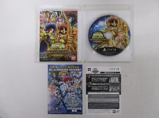 PlayStation3 -- Saint Seiya Brave Soldiers -- PS3. JAPAN GAME. 61729