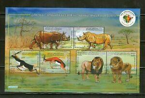 India 2015 Africa Summit Forum Lion Black buck Gazelle Rhinoceros Animals MS MNH