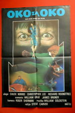 EYE FOR AN EYE CHUCK  NORRIS 1981 EXYU MOVIE POSTER