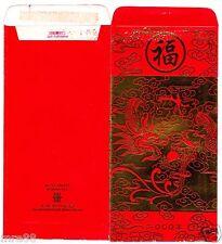 MRE * UOB CNY Ang Pau / Red Packet #4