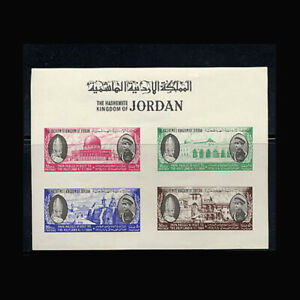 Jordan, Sc #431a, MNH, 1964, S/S, King Hussein, Pope Paul VI, A5AHID-A