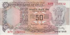 India Banknote P84k  50 Rupees Sig 88, inset B, UNC