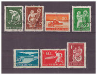 Bulgarien, Freimarken: Fünfjahresplan MiNr. 1145 - 1151, 1959 used