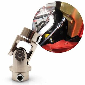 "Universal New Chrome 3/4"" DD x 17mm DD Steering Shaft U Joint Street Rod Coupler"